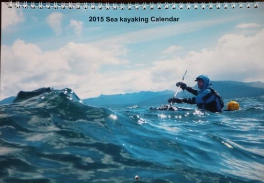 Calendar cover - Tierra Del Fuego